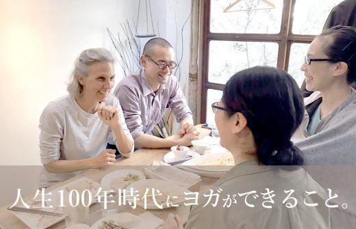 マリア・カースティンと中野先生とのミーティング