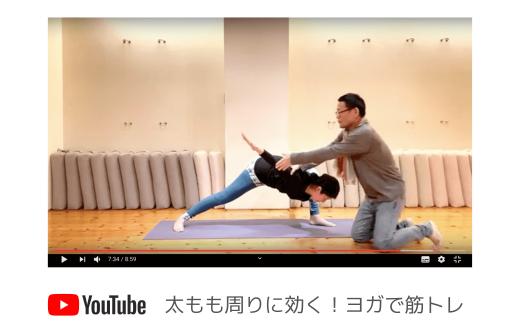 内田先生プレーンポーズ解説の動画のご紹介